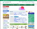 【茨城県の市役所】 ひたちなか市ホームページ