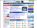 【茨城県の市役所】 結城市ホームページ