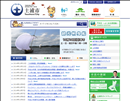 【茨城県の市役所】 土浦市公式ホームページ