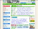 【茨城県の市役所】 つくば市 | トップページ