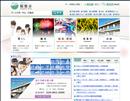【茨城県の市役所】 稲敷市公式ホームページ