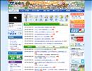 【茨城県の市役所】 神栖市ホームページ