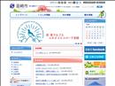 韮崎市役所