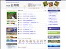 鳥取県日南町役場