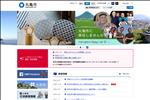 香川県 丸亀市役所