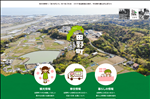 高知県田野町役場