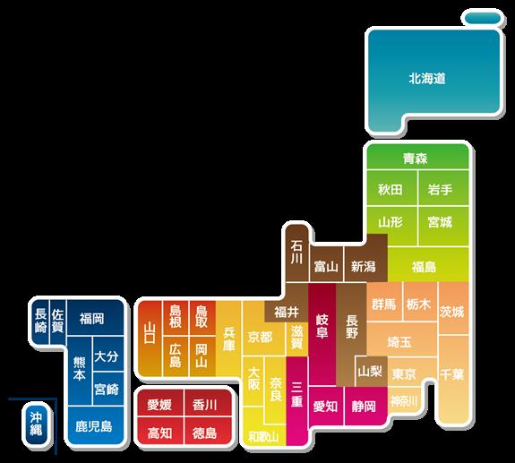 市役所地図選択